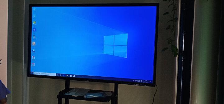 YCZX 教学一体机会议触摸屏电视电脑电子白板多媒体触摸一体机壁挂幼儿园商显触控机广告机 70英寸触摸一体机 i7/4G/120G固态 晒单图