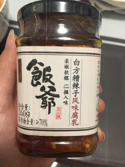 饭爷 火锅调料 番茄靓汤火锅底料  200g 晒单图