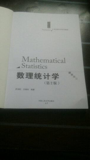 数理统计学(第2版)/21世纪统计学系列教材 晒单图
