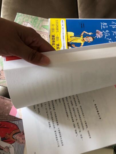 小学语文阅读与写作辅导班(巩固篇 适用于五年级) 晒单图