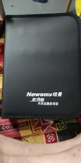纽曼(Newsmy)S400汽车应急启动电源12V车载电瓶启动宝汽车搭电打火车载充电宝手机移动电源 晒单图