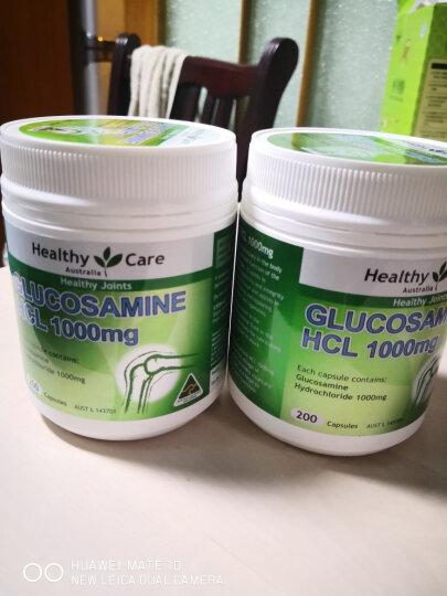 澳洲直邮Healthy Care Glucosamine HCL1000骨胶原200粒 每天1-2粒 晒单图
