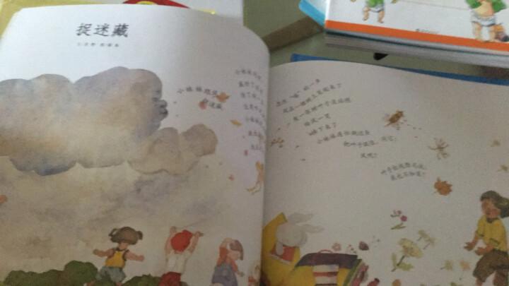 童诗绘本系列·蝴蝶·豌豆花:中国经典童诗(启发童书馆出品) 晒单图