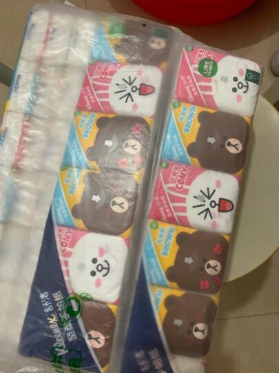 舒洁(Kleenex)手帕纸小熊印花迷你纸巾3层10包装 晒单图