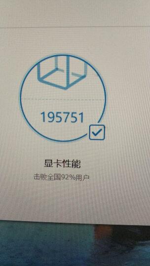 七彩虹(Colorful) GTX1660Ti/1650/RTX2060/SUPER 游戏显卡 GTX1660Ti Ultra 6G 非1060 晒单图