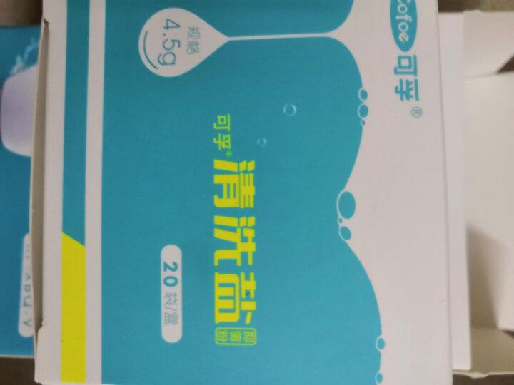 可孚 洗鼻器成人儿童鼻炎鼻腔喷雾冲洗器洗鼻盐 洗鼻盐4.5g  40包 晒单图
