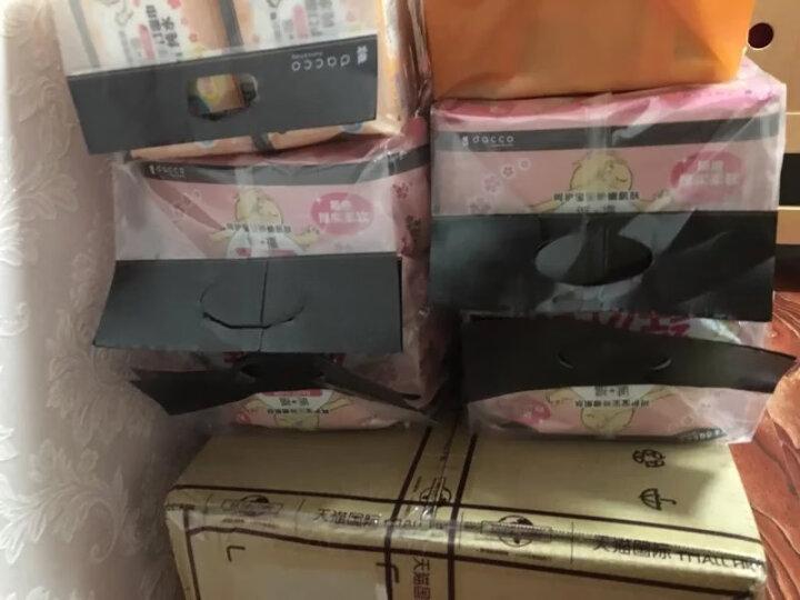 三洋(dacco)诞福婴儿湿纸巾新生儿手口湿巾20片/包 囤货60连包 晒单图