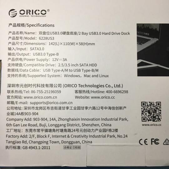 奥睿科(ORICO)硬盘盒底座 2.5/3.5英寸硬盘座USB3.0通用SATA串口台式笔记本外置硬盘盒子 黑色6218US3 晒单图