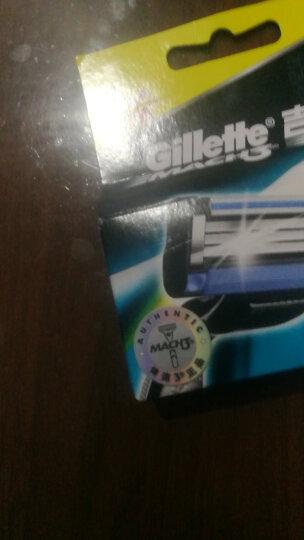 吉列Gillette手动剃须刀刮胡刀优惠装吉利非电动锋速3经典(1刀架1刀头+3刀头) 晒单图