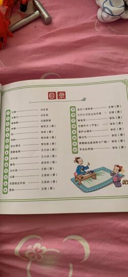 学前启蒙:我的第1本英语词典 晒单图