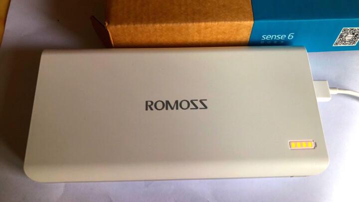 罗马仕(ROMOSS)sense6加量版20000毫安大容量充电宝手机平板移动电源2双输出适用于苹果小米华为oppo白色 晒单图