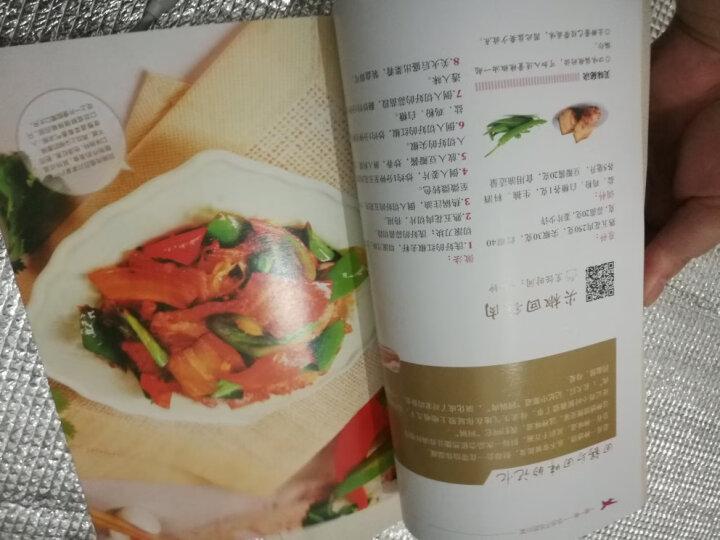 五谷杂粮健康吃 晒单图