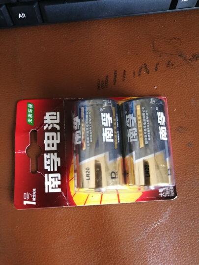 南孚(NANFU)1号碱性电池2粒 大号电池 适用于热水器/煤气燃气灶/手电筒/电子琴等 LR20-2B 晒单图