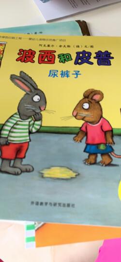 小小聪明豆绘本:你是我的宝贝(4) 晒单图