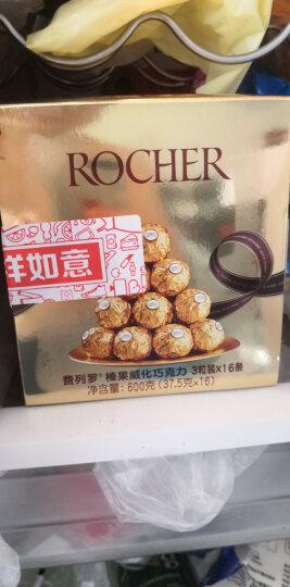 费列罗(Ferrero Rocher)进口糖果巧克力榛果威化 分享零食婚庆喜糖 员工福利 48粒礼盒装600g 晒单图
