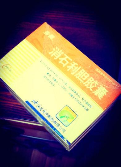 名蔻(MINGKOU) 名蔻牛奶沐浴盐450ml洗澡颗粒搓奶盐男女通用 晒单图
