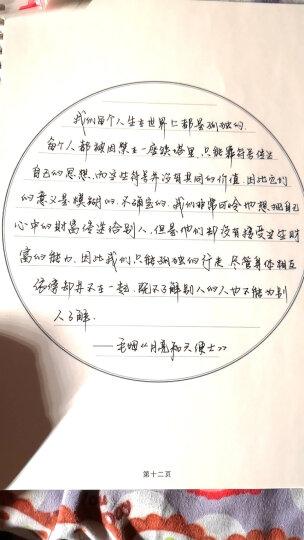 绍泽文化 临摹练习纸300张 硬笔钢笔透明复写白纸/书法纸 晒单图