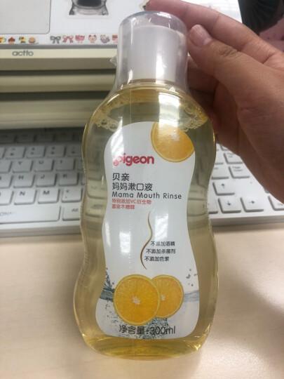 贝亲(Pigeon) 漱口水 孕妇漱口液 产妇漱口水 甜橙味 300ml XA239 晒单图
