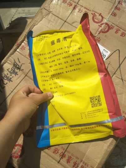 诺伟康秘鲁鱼粉 进口饲料鱼骨粉500g水产狗鸡鸭猪饲料添加剂 晒单图