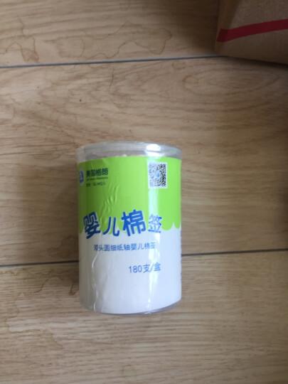 格朗GL 双头宝宝棉签清洁卫生棉棒护理棉签180支/盒 MQ-1*1 晒单图