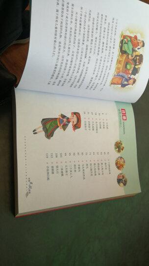 中国儿童共享的经典丛书:中国民间故事 晒单图
