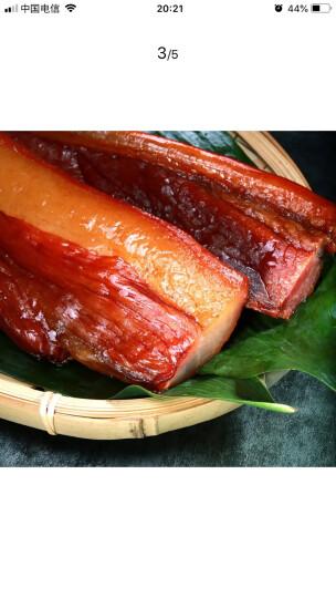 青城山 川味腊肉458gX2袋 地道四川成都特产烟熏腊味后腿肉农家风味美食 老腊肉+川味腊肉 晒单图