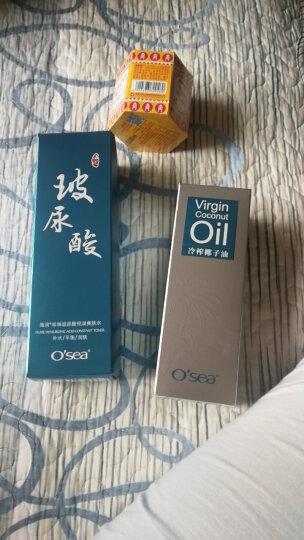 海润冷榨椰子油100ml海南护发护肤卸妆滋润面部全身体按摩基础油 晒单图