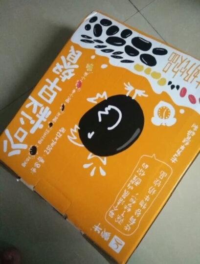 蒙牛 谷粒早餐谷物牛奶饮品(红豆+红米+红高粱+小米) 250ml*12 礼盒装  新老包装随机发货 晒单图