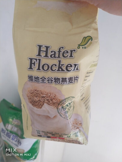 德国进口 (V.D.food)维地全谷物燕麦片500G*2袋 无添加蔗糖快熟即食原味纯燕麦牛奶好搭档 晒单图