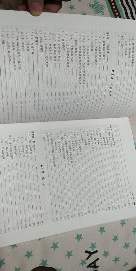 新世纪应用型高等教育·计算机类课程规划教材:离散数学及其应用 晒单图