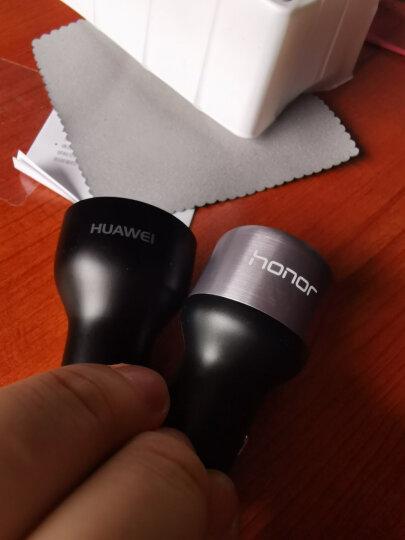 华为(HUAWEI)荣耀车载手机充电器 车充 一拖二快充双usb 点烟器(黑色) 晒单图