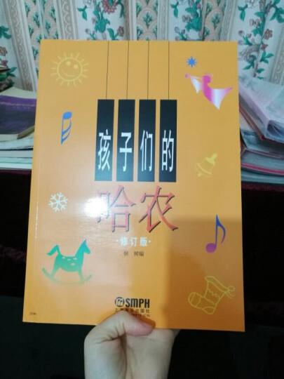 孩子们的哈农儿童手指练习钢琴基础教程 幼儿五线谱指法练习曲教材  晒单图