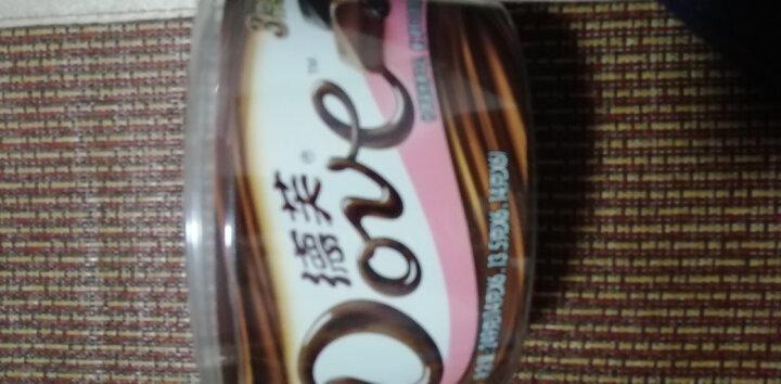 德芙Dove巧克力分享碗装 什锦牛奶榛仁葡萄干巧克力办公室休闲零食 员工福利 249g 晒单图