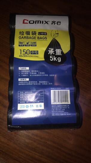 齐心(Comix)垃圾袋 加厚中号手提型 30只45*60cm 1卷装 办公用品 L107E 晒单图