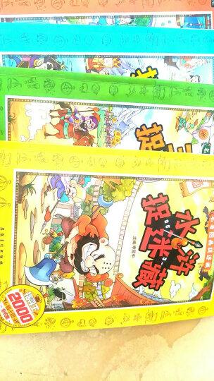 名著捉迷藏全套9册隐藏的图画找不同智力开发四大名著西游大发现3-6-7-10岁儿童思维训练游戏书 晒单图