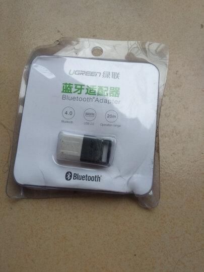 绿联(UGREEN)USB蓝牙适配器4.0版发射器笔记本电脑台式机aptx音频接收器手机耳机无线蓝牙音响 黑 30524 晒单图