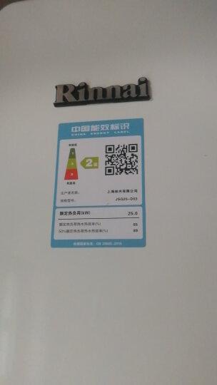 林内(Rinnai)16升 零温差感恒温 防冻 燃气热水器 天然气 RUS-16QD03 (JSQ31-D03)家电 晒单图
