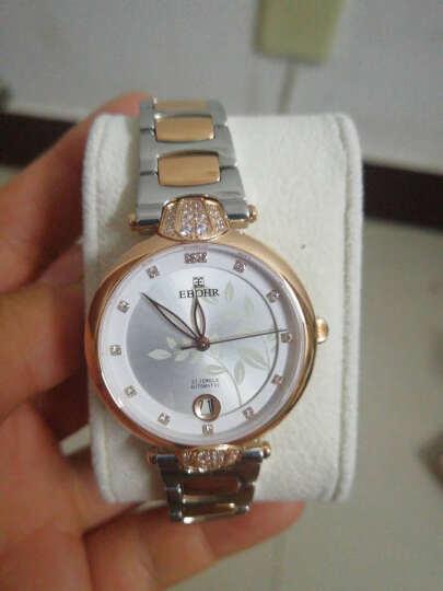 依波(EBOHR)手表 炫彩系列爱丽丝时尚钟表优雅钢带机械女表36080328 晒单图