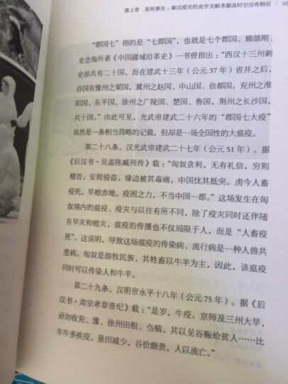 灵之舞:中西人格的表演性(精装) 晒单图