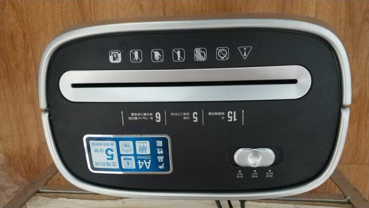 得力(deli)空气净化办公商用家用碎纸机 德国4级保密多功能文件粉碎机 31L大容量 离子净功能 晒单图
