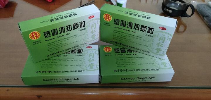 同仁堂 防风通圣丸 6g*10袋 解表通理清热解毒  北京同仁堂 晒单图