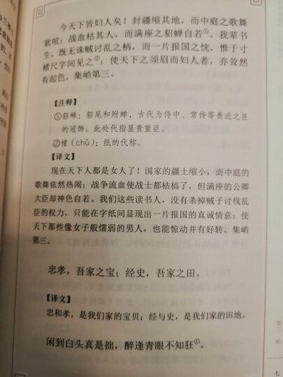 中华经典藏书21:元曲三百首(新版)平装 晒单图