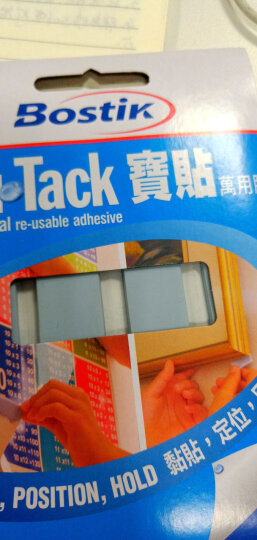 森淼 蓝丁胶照片墙相框墙组合相片墙无痕不伤墙 45克单包装 2盒装 晒单图