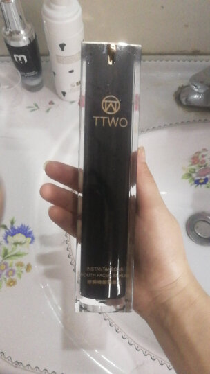 【送八样赠品】TTWO 即瞬焕颜精萃乳 精华乳液面霜三合一 100g 1支 晒单图