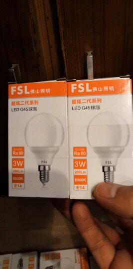 佛山照明(FSL)LED球泡节能灯泡小口E14灯头3W日光色6500K 10支装 晒单图