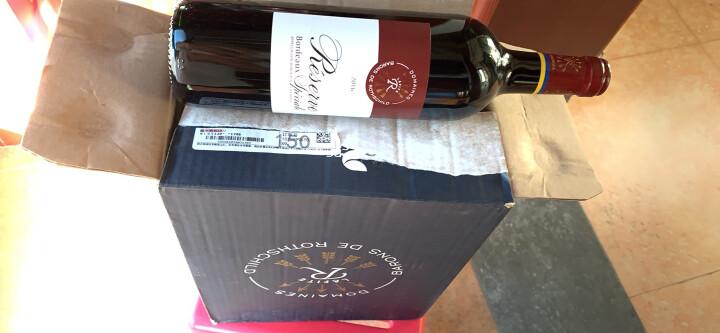 拉菲(LAFITE)珍藏波尔多干红葡萄酒双支暗花纹礼盒装 法国原瓶进口红酒 750ml*2 晒单图