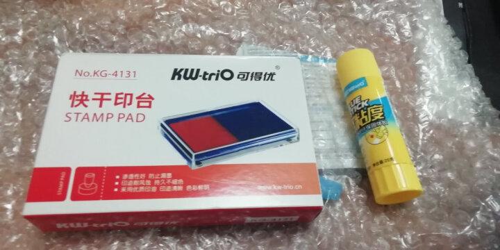 可得优(KW-triO) KG-4131红蓝双色印章快干印台财务印泥红章橡皮章会计盖章 晒单图
