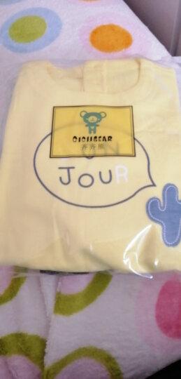 齐齐熊秋装新款宝宝衣服0-1-3岁长袖套装假两件撞色婴儿外出服 黄色 80cm建议身高76-82cm 晒单图