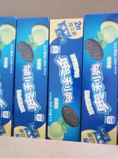奥利奥(Oreo) 冰淇淋抹茶味夹心饼干 办公室下午茶休闲零食蛋糕糕点 97g 晒单图