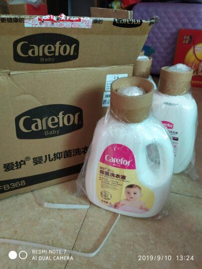 爱护婴儿洗衣液 新生儿抑菌洗衣液 宝宝专用洗衣液 儿童孕妇洗衣液套装3斤(1.2L+300ml) 晒单图